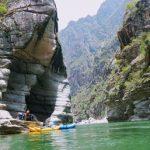 Purgatory rapid Apurimac river
