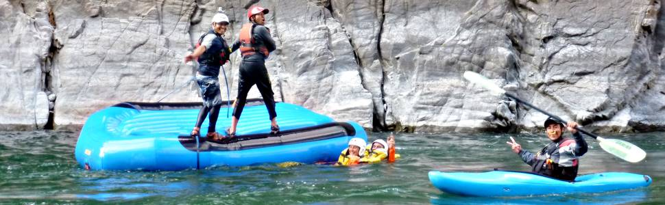 Guide for rafting in Cusco Peru