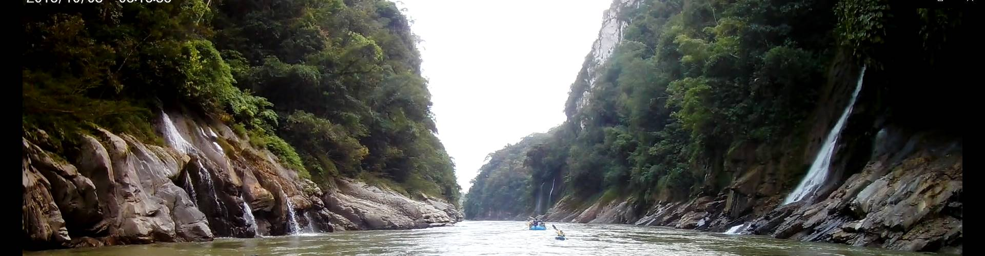 Rafting in the Pongo the Maintique Gorge Peru
